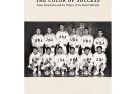 color of success